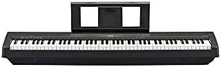 Yamaha P-45 Digital Piano - 88 Keys
