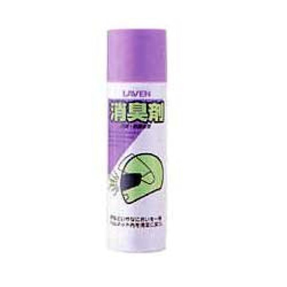 モナリザ撤回する巻き戻す[ラベン] 消臭剤.100ml / 97837-53110