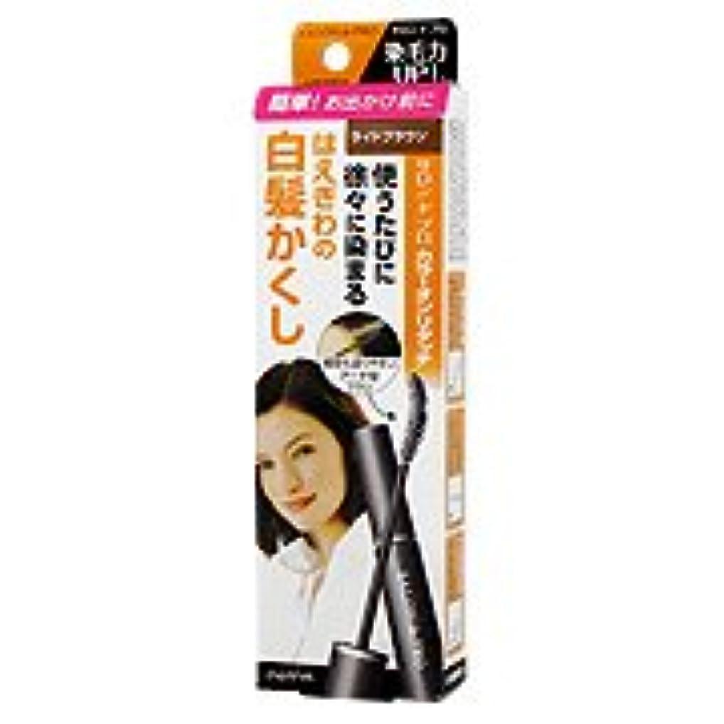知り合いになるピジン特許ダリヤ サロン ド プロ カラーオンリタッチ 白髪かくしEX ライトブラウン 15ml