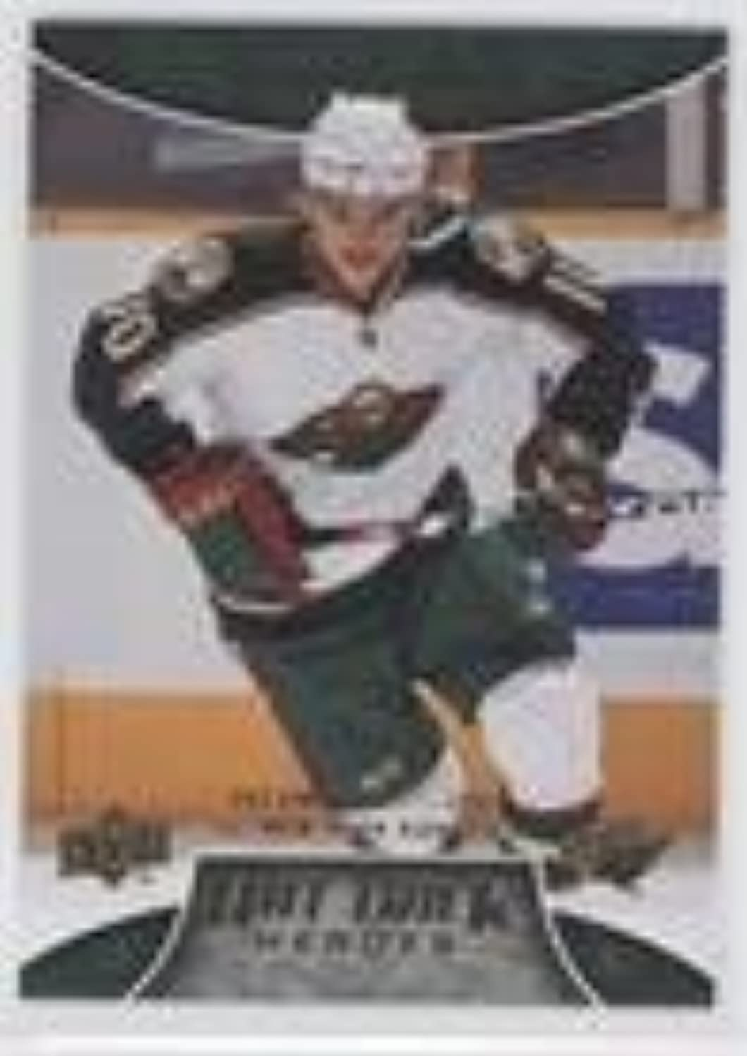 Marian Gaborik (Hockey Card) 2008-09 Upper Deck - Hat Trick Heroes #HT12