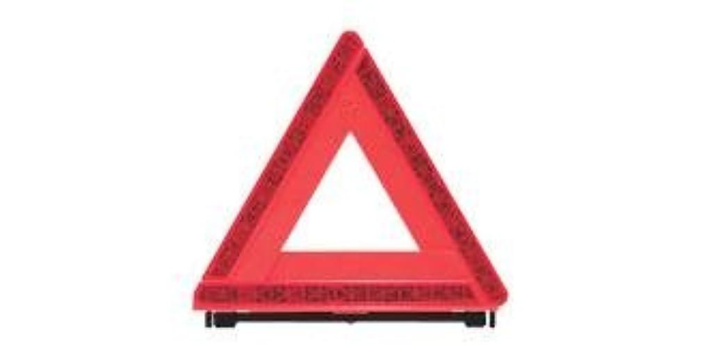 うなずく資源トレーダーTOYOTA LAND CRUISER トヨタ ランドクルーザー【URJ202W】 三角表示板[08237-00130]
