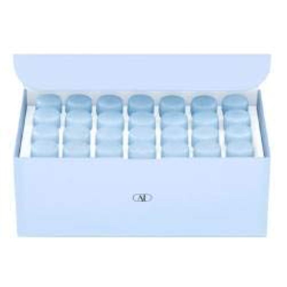 アルビオン エクサージュホワイト ホワイトニング ピュア チャージャー(1.0ml×28本)<医薬部外品>