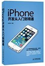 Best jing for iphone Reviews