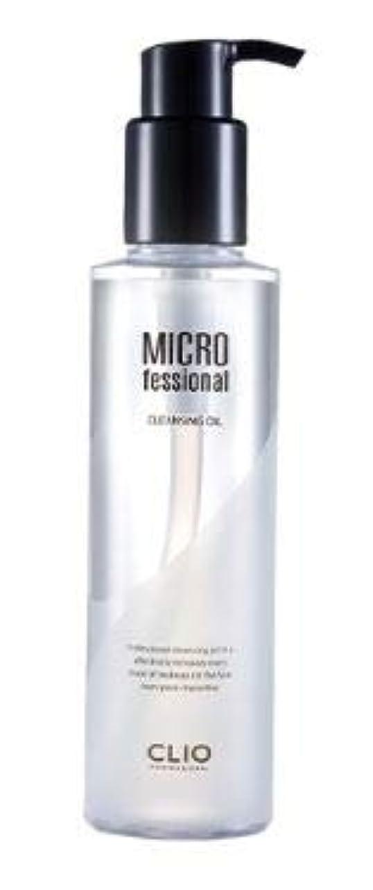 辞任する寝室を掃除するジュース[CLIO] Micro Fessional Cleansing Oil 200ml/ マイクロ - プロフェッショナルクレンジングオイル200ml [並行輸入品]