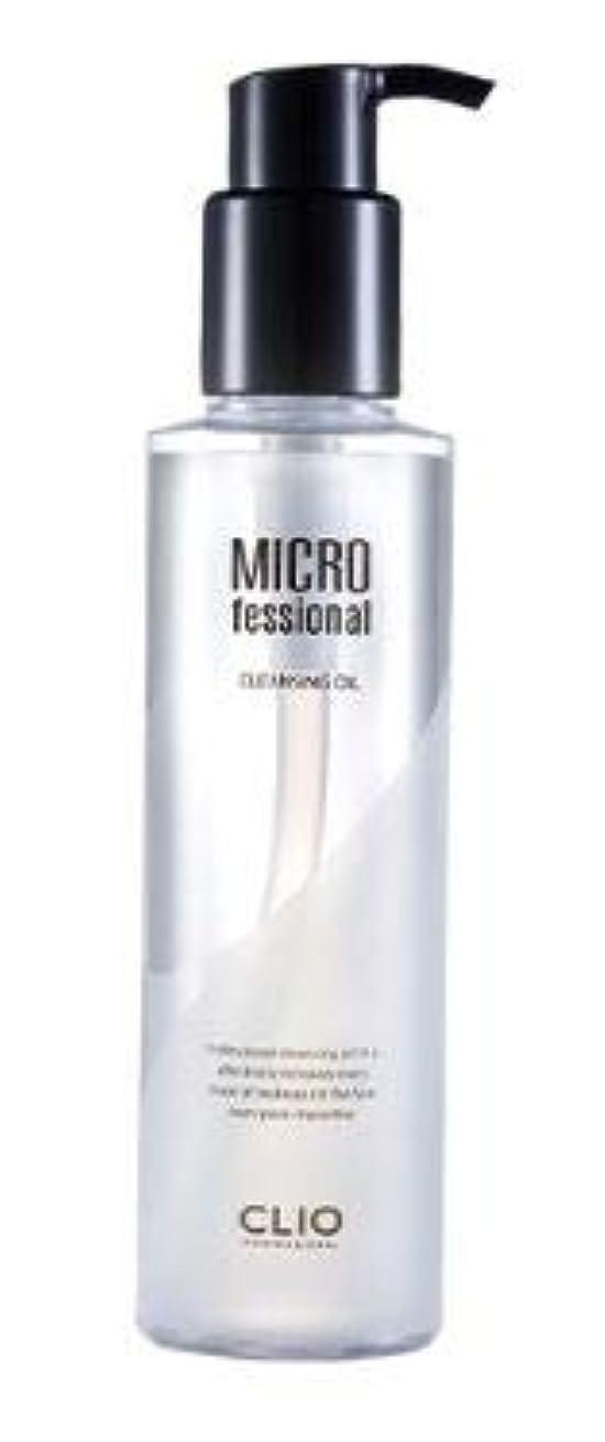 相関するナンセンスエッセイ[CLIO] Micro Fessional Cleansing Oil 200ml/ マイクロ - プロフェッショナルクレンジングオイル200ml [並行輸入品]