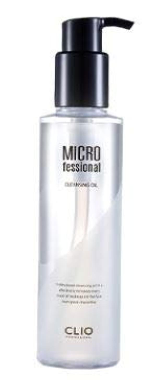 リップ真夜中美徳[CLIO] Micro Fessional Cleansing Oil 200ml/ マイクロ - プロフェッショナルクレンジングオイル200ml [並行輸入品]