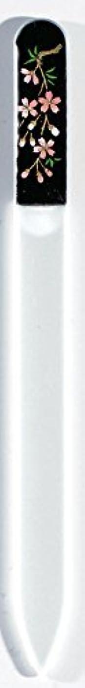キャンディーここにオークランド蒔絵 ブラジェク製 爪ヤスリ しだれ桜 紀州漆器