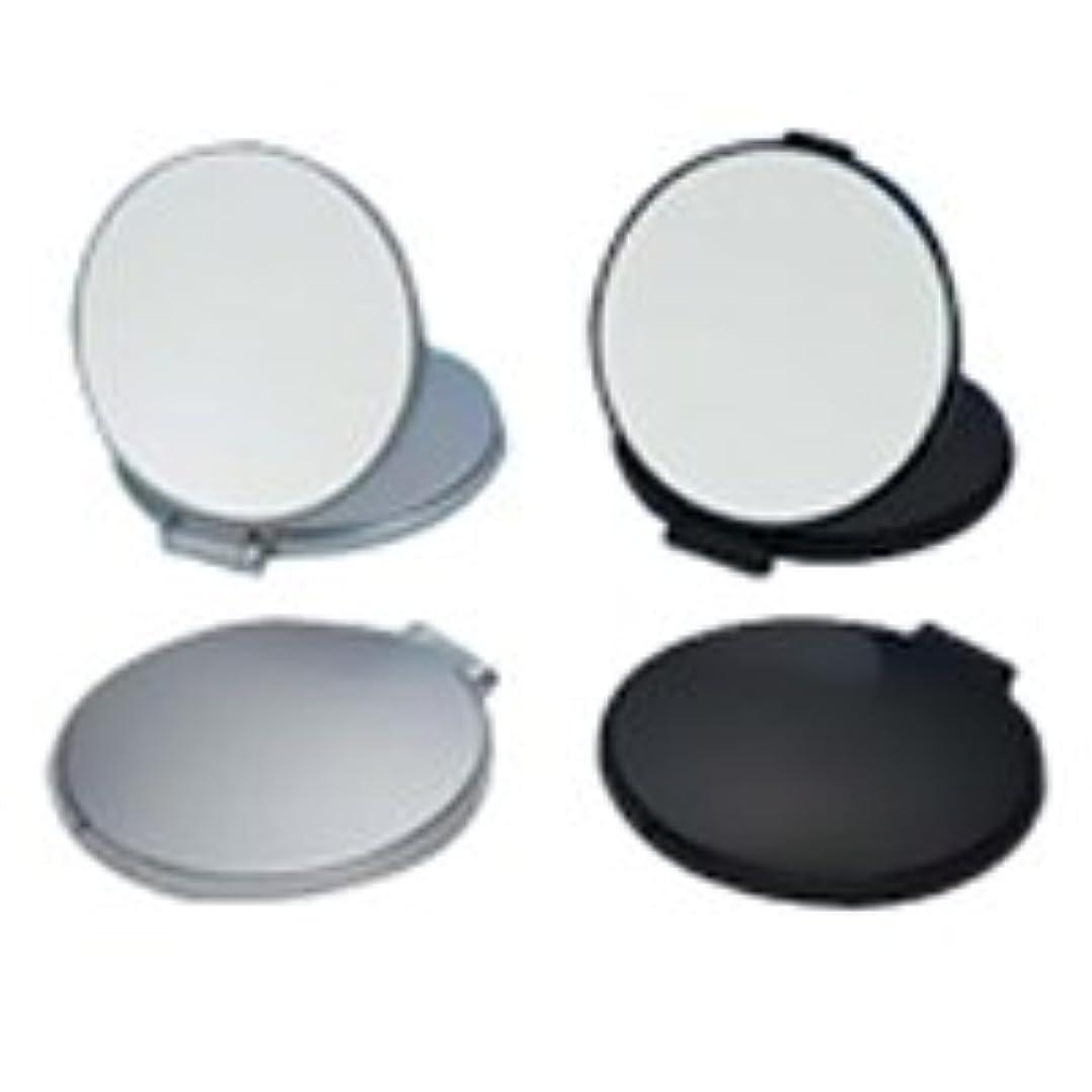 暴行ソーシャル低下コンパクトミラー 拡大鏡 メイク 拡大ミラー ナピュアミラー 鏡 リアルズームアップ プラス 両面 5倍 RC-05 堀内鏡工業※このページは「シルバー」のみの販売です◆シルバー