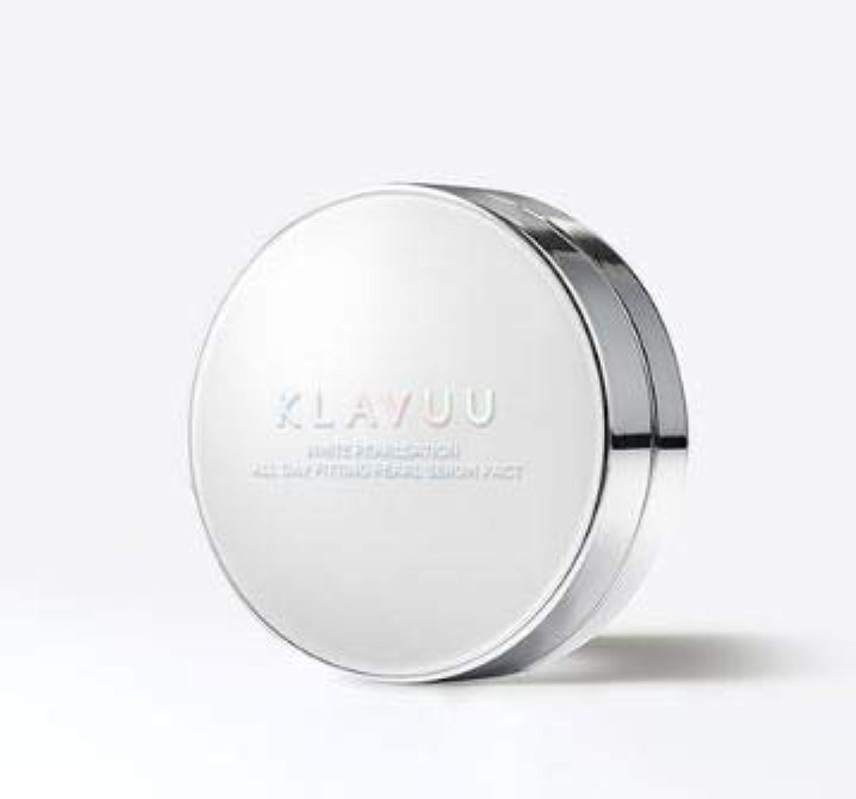 [KLAVUU] WHITE PEARLSATION ALL DAY FITTING PEARL SERUM PACT SPF50+ PA++++ /ホワイトパールセーションオールデイフィッティングパールセラムパクトSPF50+ PA++++ (#23号) [並行輸入品]