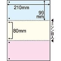 TANOSEE マルチプリンタ帳票(FSC森林認証紙) A4カラー 3面6穴 1セット(1000枚:500枚×2箱)