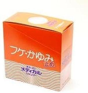 【10g×60本入り】医薬部外品 業務用ホルコン メディカルシャンプー