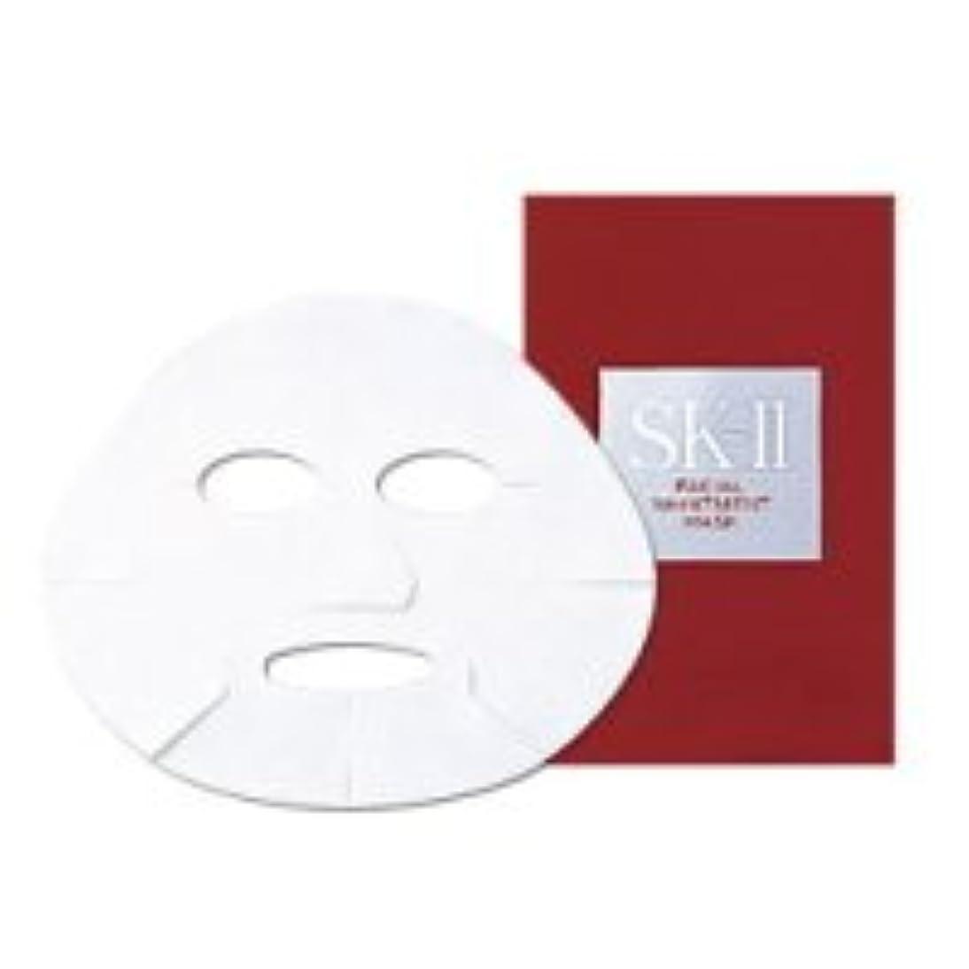 浸食アマゾンジャングルペリスコープSK-2マスク フェイシャルトリートメント マスク6枚 ( SK-II ) 【並行輸入品】
