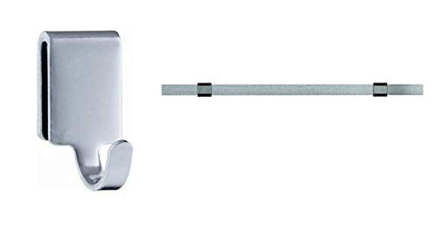 溝が欲しい愛国的なRosle ステンレススチール標準壁取り付けレール 19.7インチとシングルフック (2個) バンドル
