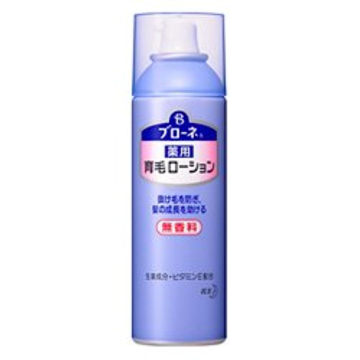 火傷特権的病的【花王】ブローネ 薬用育毛ローション 無香料 (180g) ×5個セット