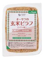 オーサワ  オーサワの玄米ピラフ(トマト味) 160g  10袋