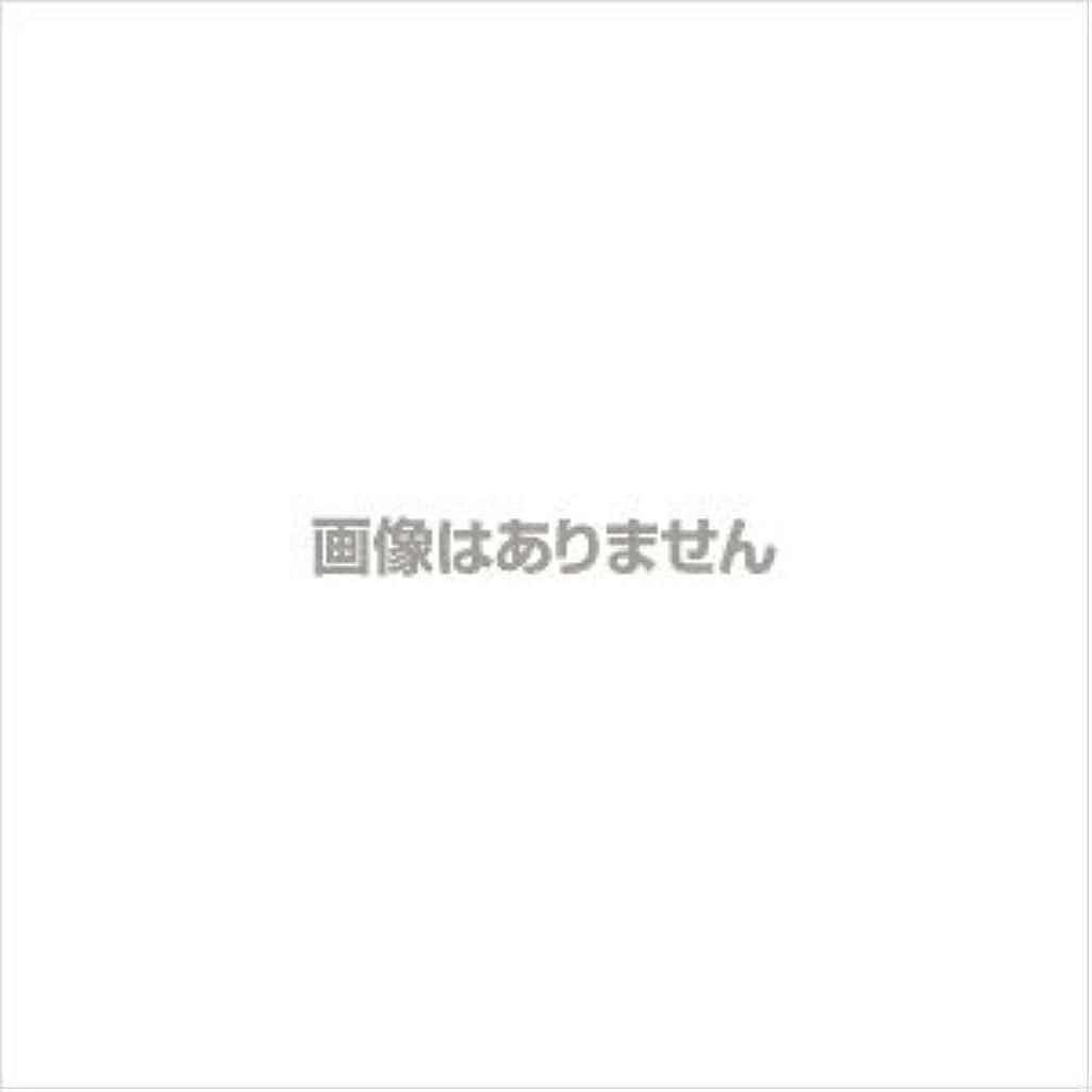 昆虫ケイ素ライブ【柳屋】フェイシャル 薬用アクネウォッシュ
