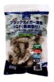 ブラックタイガー海老 IQF 21/25サイズ 800g 【冷凍】/ホレカセレクト(12袋)