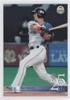 Sho Nakata (Baseball Card) 2015 BBM 25th Anniversary - [Base] #160