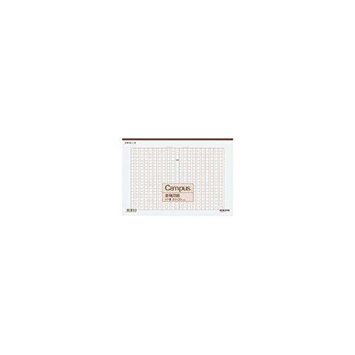 コクヨ 原稿用紙 B4 特判 縦書き 20×20 罫色茶 50枚入り ケ-60 / 10セット