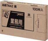 【お買得】ジャパックス 業務用 ポリ袋 BOXタイプ 45L 黒 0.025mm 600枚 100枚×6箱 TN42 ボックスタイプ