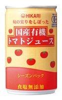 ヒカリ 国産有機トマトジュース(食塩無添加) 30缶