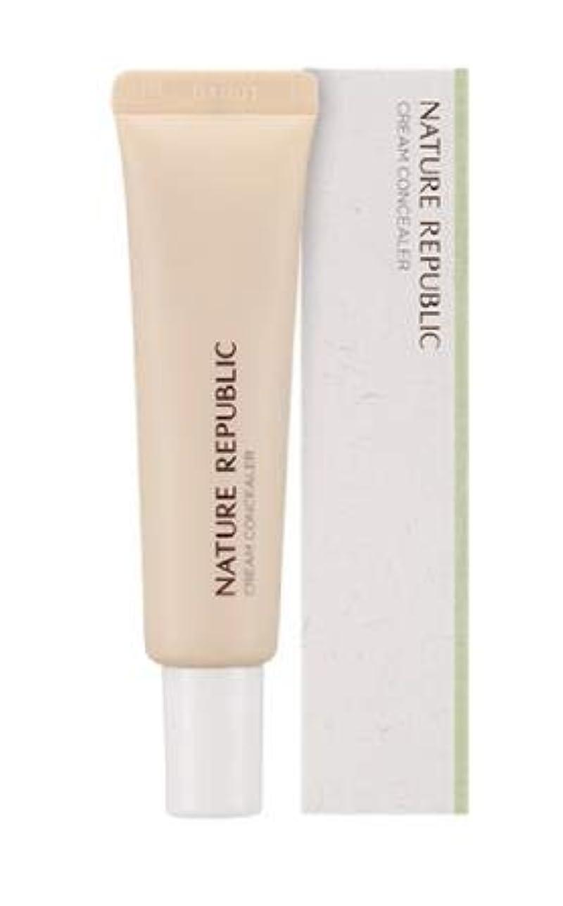 を除く混合文法NATURE REPUBLIC Botanical Cream Concealer No.21 Light Beige ネイチャーリパブリック ボタニカルクリームコンシーラー [並行輸入品]