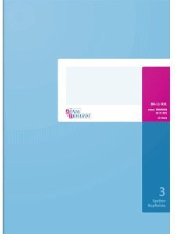 KE Spaltenbuch A4 mit Kopfleiste Karton 3 Spalten 40 Blatt B0050CH5T2 | Um Sowohl Die Qualität Der Zähigkeit Und Härte