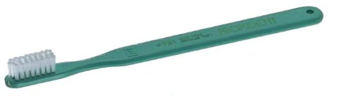 暴露黒くする実験室【プローデント】#721(#1721Pと同規格)スリムヘッド レギュラータフト 12本【歯ブラシ】【ふつう】4色 キャップ付き