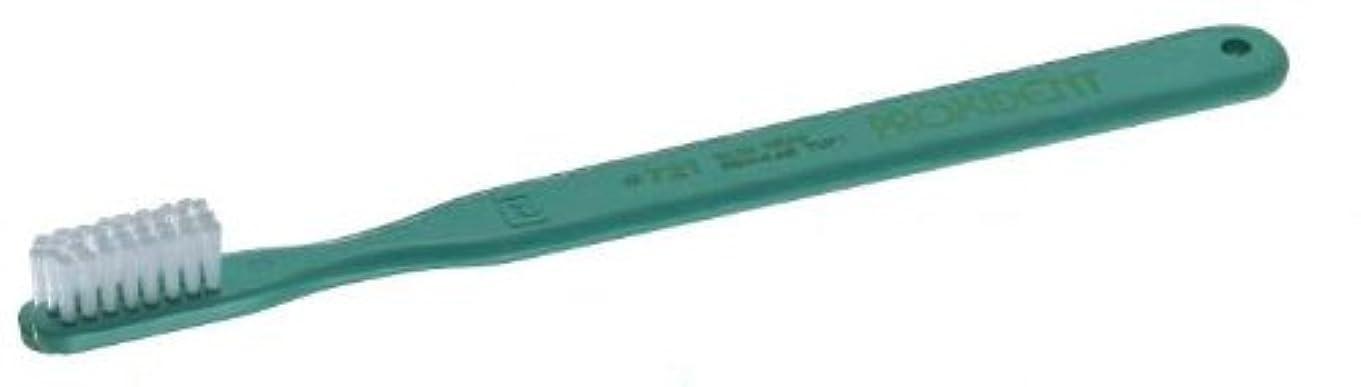 間違い最終宇宙船【プローデント】#721(#1721Pと同規格)スリムヘッド レギュラータフト 12本【歯ブラシ】【ふつう】4色 キャップ付き