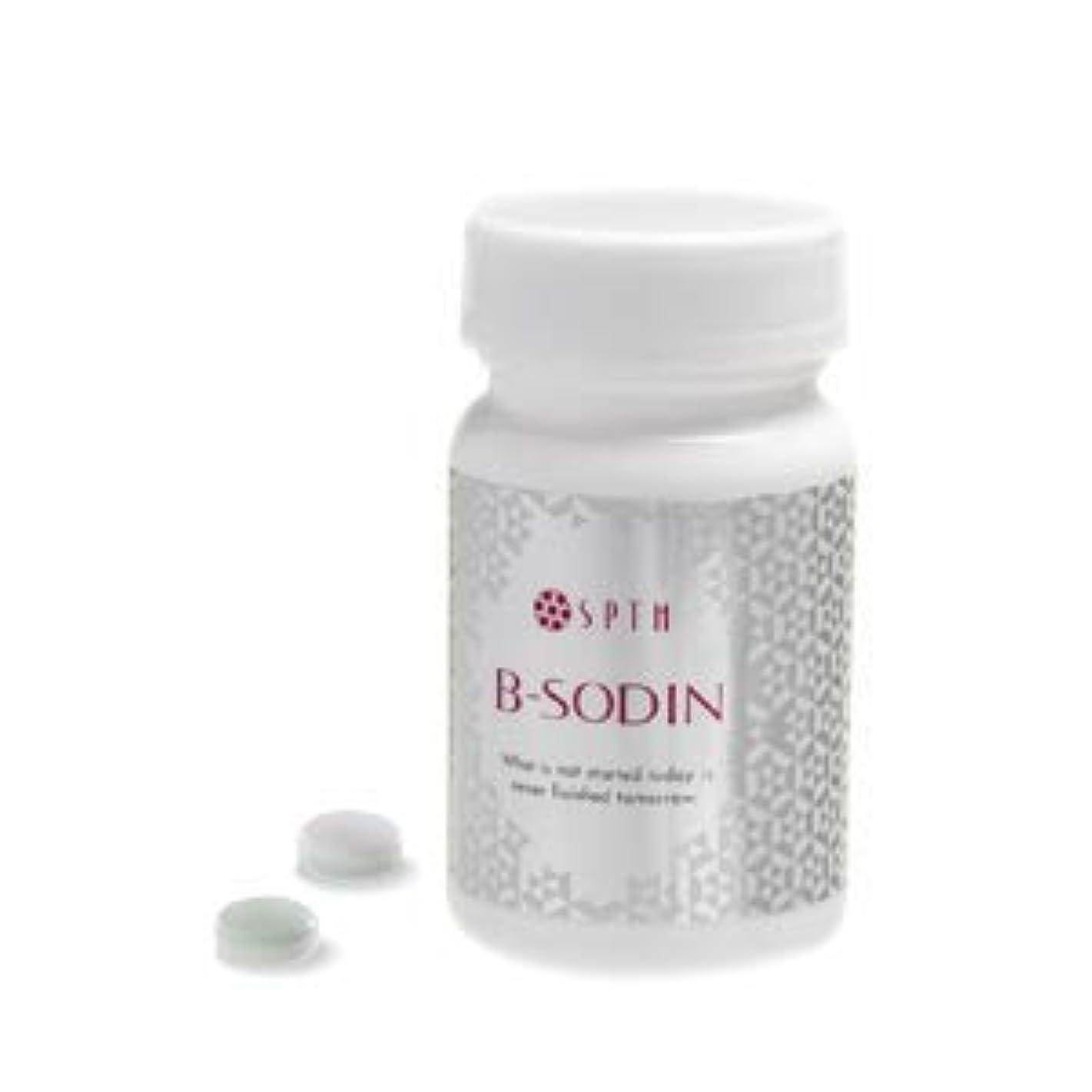 摂動加速する値セプテム ビーソディン 60粒