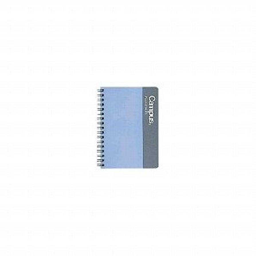 コクヨ ポケットノート (ツインリングとじ)5号 B罫 50枚 青 ノ-412B 10セット