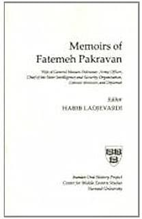 Memoirs of Fatemeh Pakravan (Harvard Iranian Oral History Series)