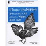 iPhoneiPad electronic production: techBASIC development Arduino. sensors and Bluetooth BLE based applications(Chinese Edition)
