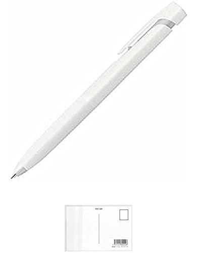 ゼブラ エマルジョンボールペン ブレン 0.7mm 軸/白 インク/黒 BA88-W 【まとめ買い 50 本 】 + 画材屋ドットコム ポストカードA