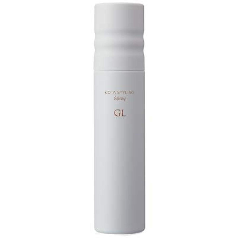 おんどりエンゲージメントインシデントコタ スタイリングスプレー GL 100g