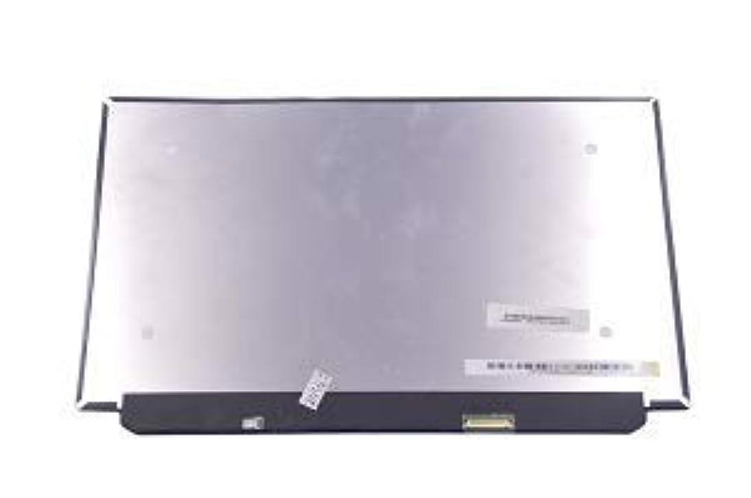 幻影修羅場靴国内発送 修理交換用 NEC LAVIE Direct NM [Note Mobile] GN15C9/9F PC-GN15C99AF PC-GN15C99GF 液晶パネル(光沢)