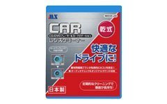 Maxer CAR lens cleaner ultra convenient dry
