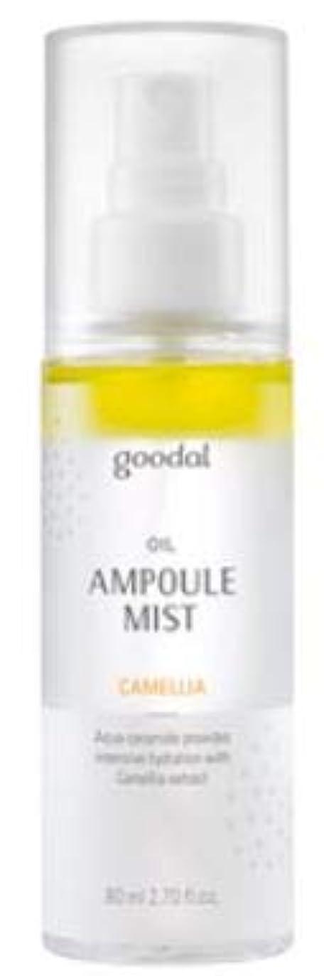 支店ガラス安心[Goodal] Ampoule Mist 80ml /アンプルミスト80ml (Camellia/椿(オイルタイプ)) [並行輸入品]