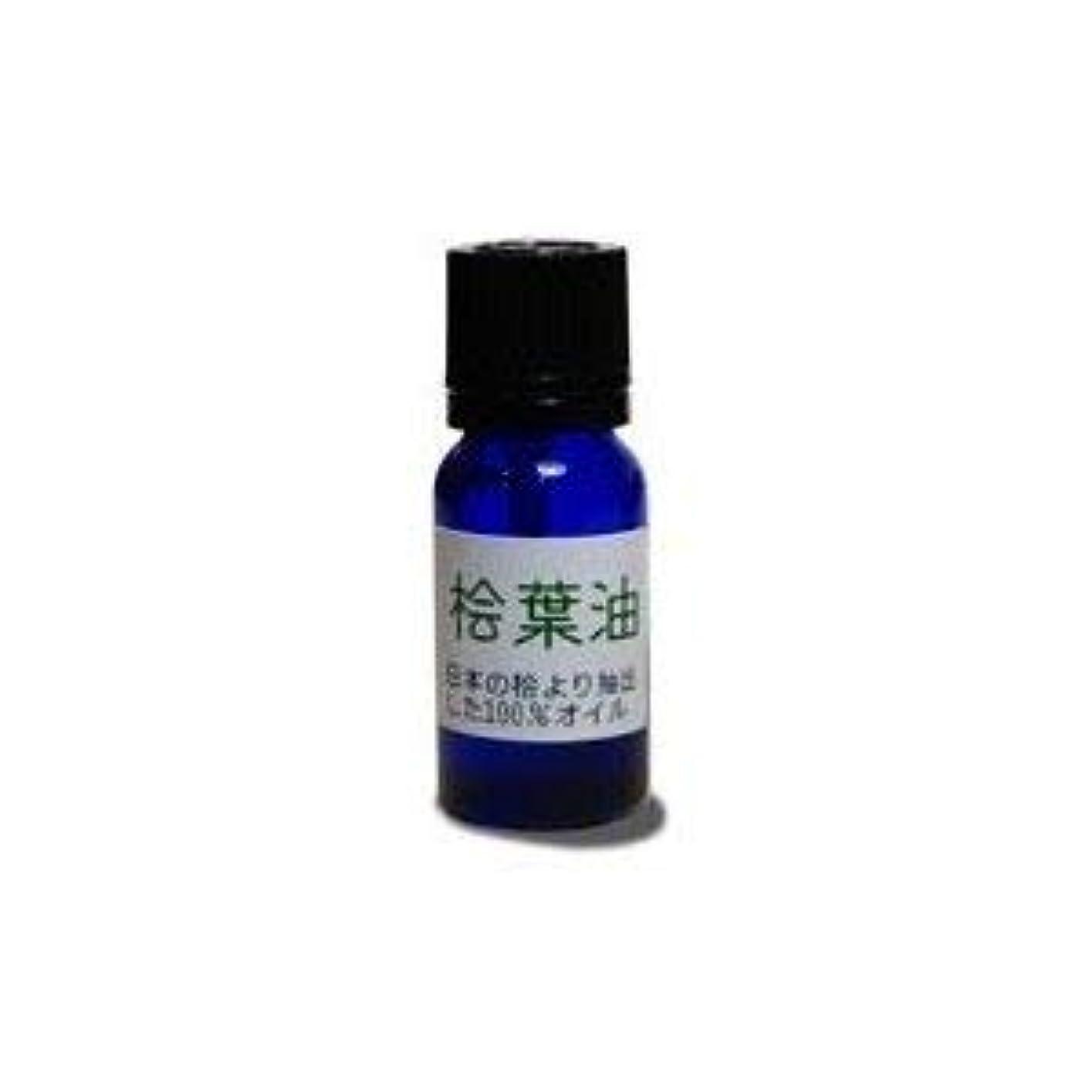 ひのき葉オイル (希少なひのきの「葉」から抽出した100%天然のヒノキ葉オイル)5ml アロマ、お部屋やお車の芳香剤、お風呂の入浴剤にhinoki oil 桧葉油
