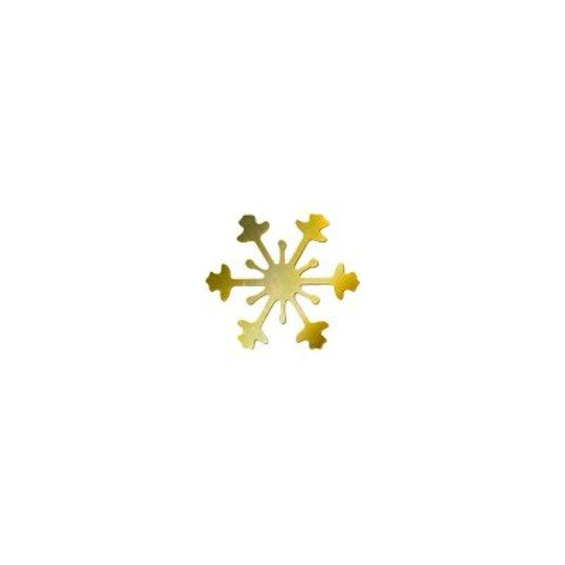アトミック評判真夜中クレア メタルトーク スノーゴールドS
