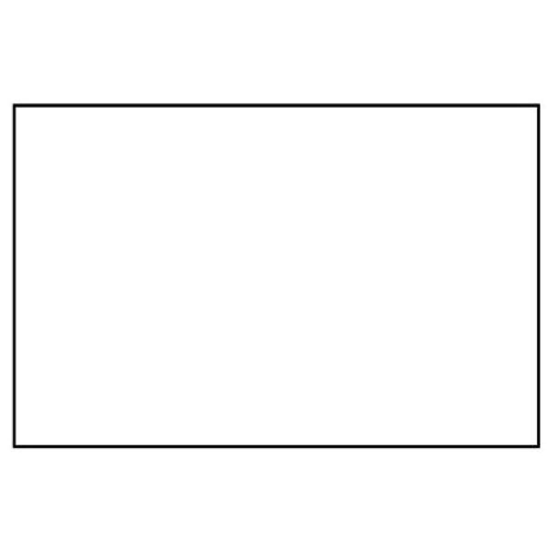 大臣マルクス主義者カウントユニット フリー表示スタンド用無地板 エコユニボー 220×300×2厚 887-54 [A061701]
