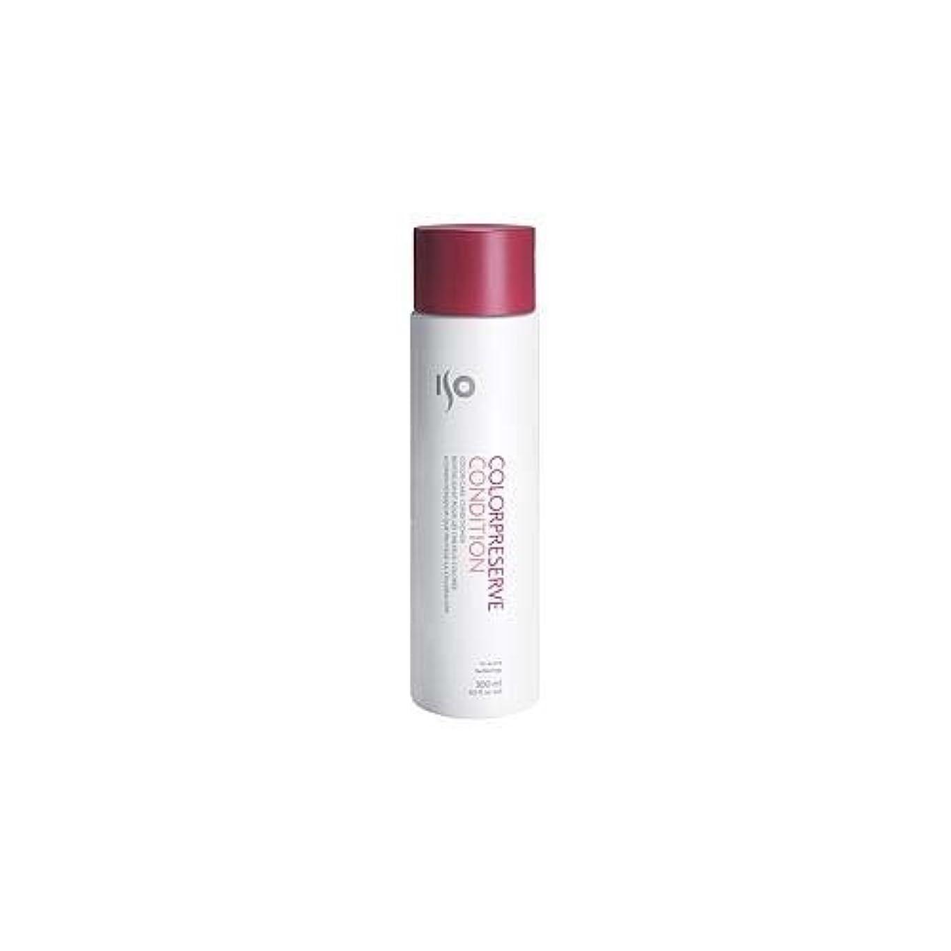 ピジン欠陥評価可能カラープリサーブカラーヘア用コンディショナー 1lt (並行輸入品)