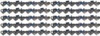 入手困難 Oregon 10 贈物 Pack 18HX082E Chain 404