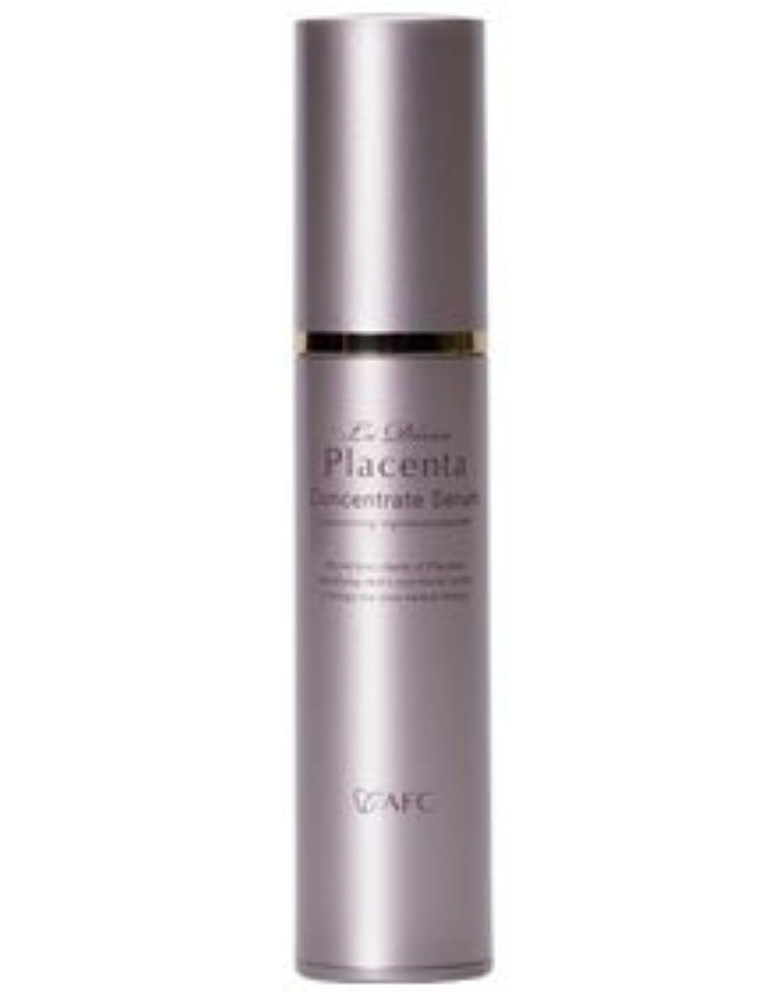 La D'eesse Placenta(ラ?デェス?プラセンタ) 美容液 コンセントレートセラム 30g