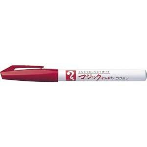 【まとめ買い】寺西化学工業 油性マーカー マジックインキ 極細 赤 M700-T2【10本】