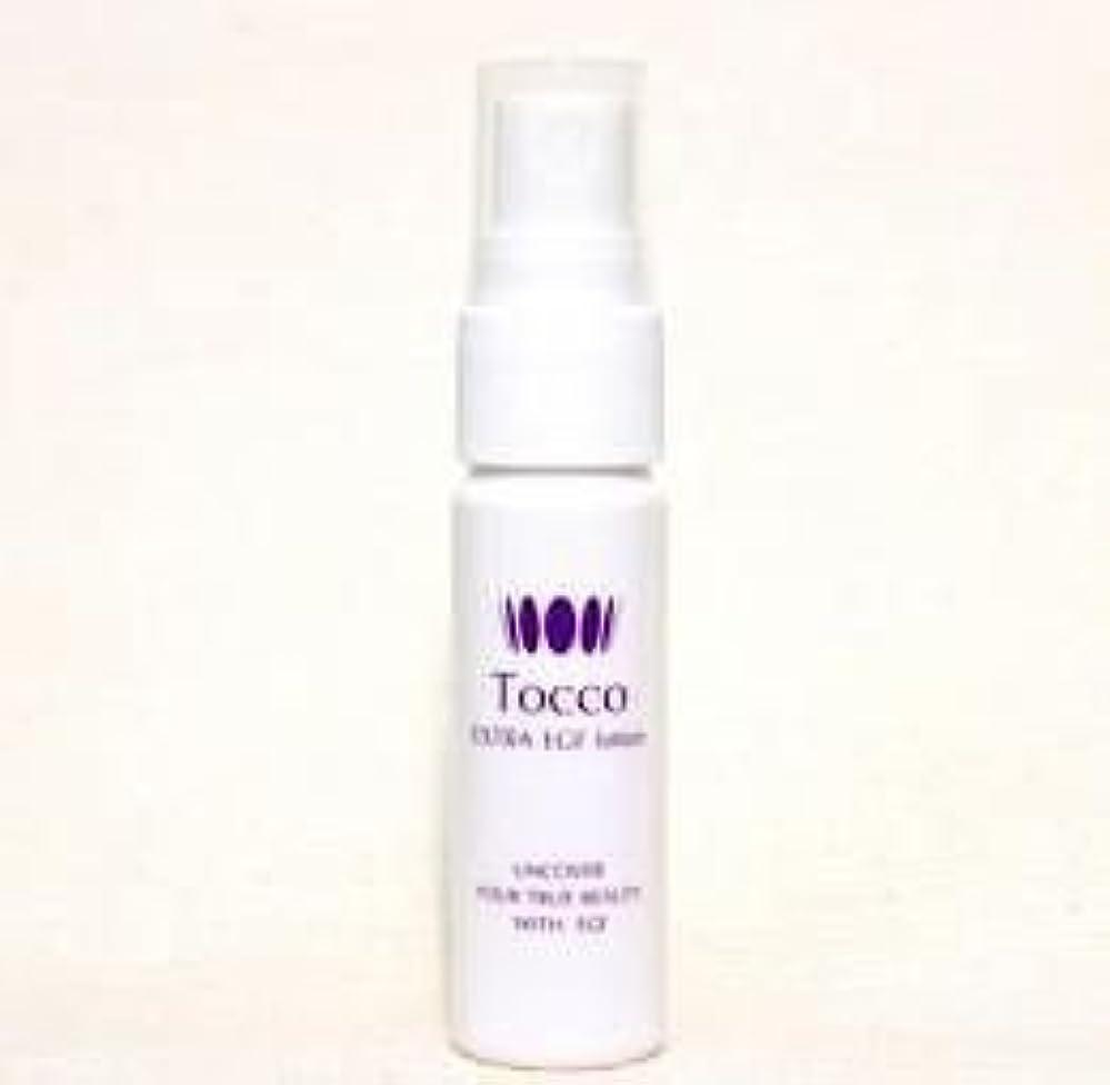 カブ乳製品人工的なTocco(トッコ) エクストラEGFローション(オールインワンミスト)ミニボトル 20ml(EGF_SAMPLE)