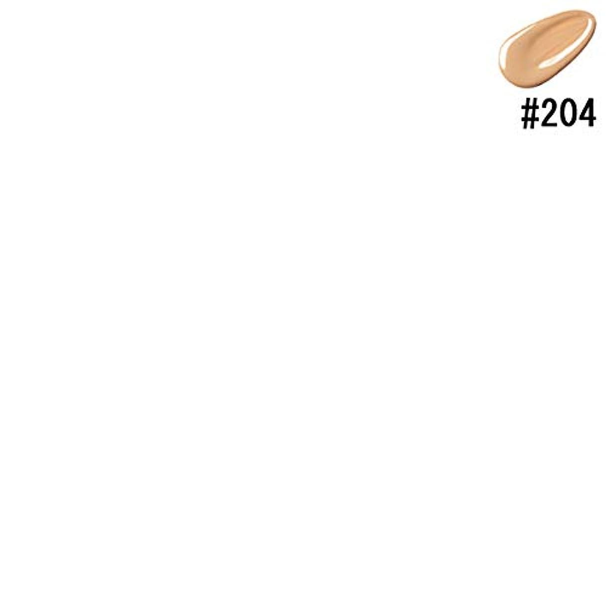 恐れる作成者デンマーク語【スリー】アンジェリックシンセシスファンデーションセラム #204 30ml
