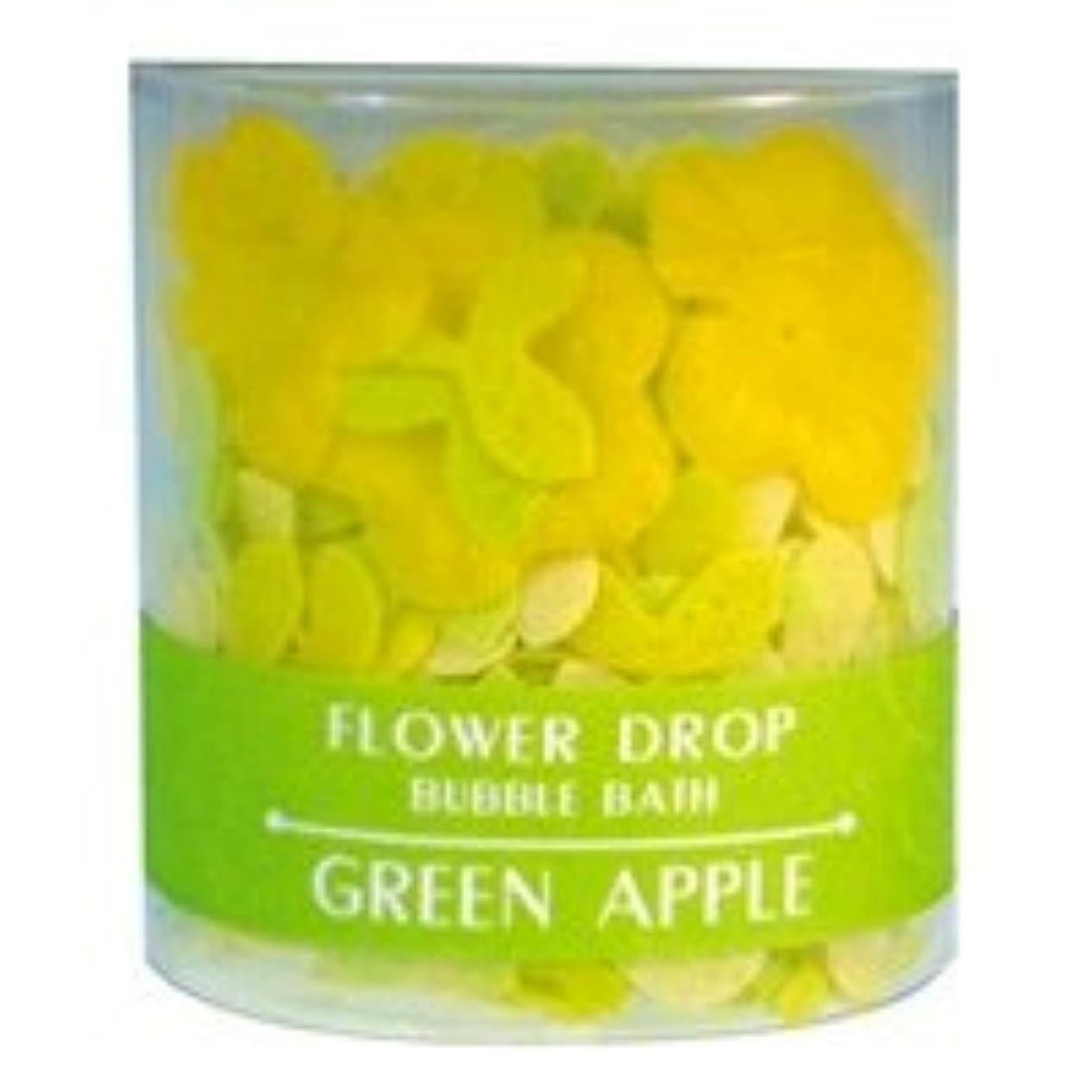 サンダース維持打ち上げるフラワードロップ「グリーンアップル」20個セット 二葉の形のペタル