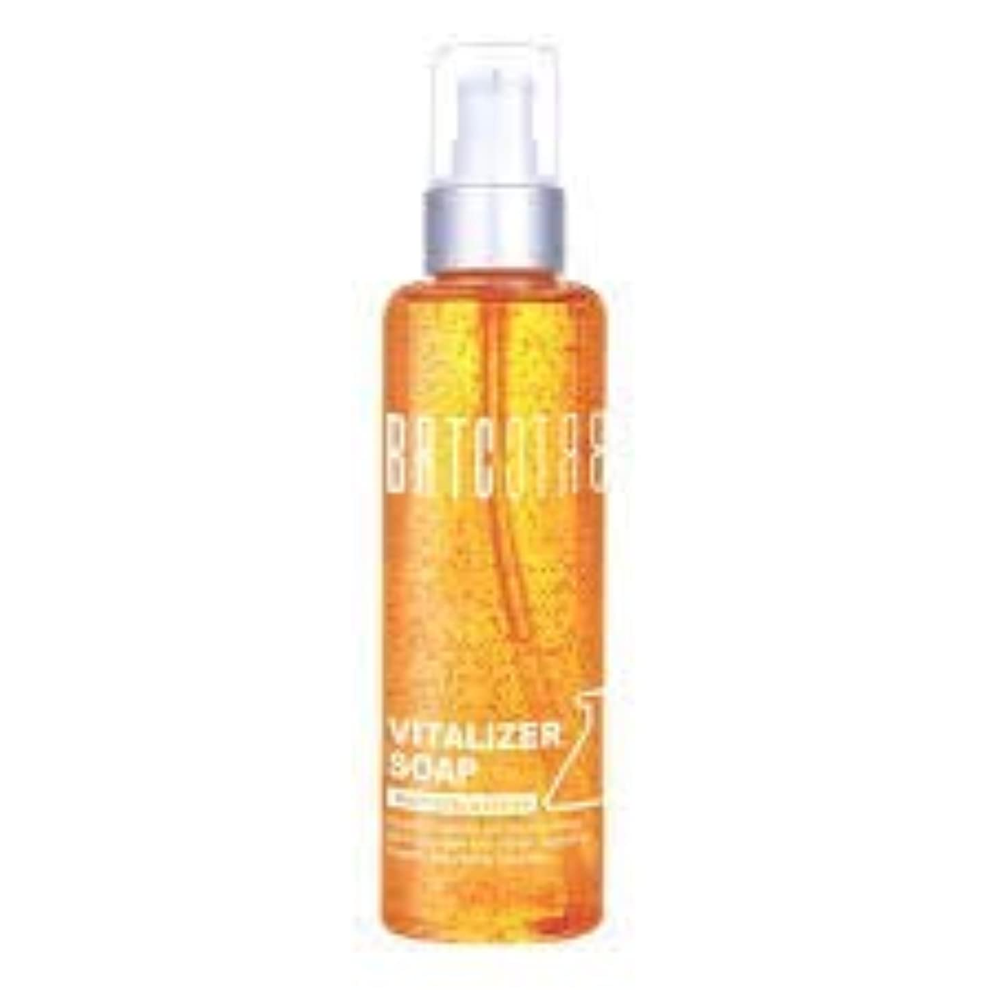 メンテナンス援助するハプニングBRTC バイタライザー石鹸200ml ビタミンカプセルは、健康で重要な肌を提示するために皮膚に浸透し、吸収します
