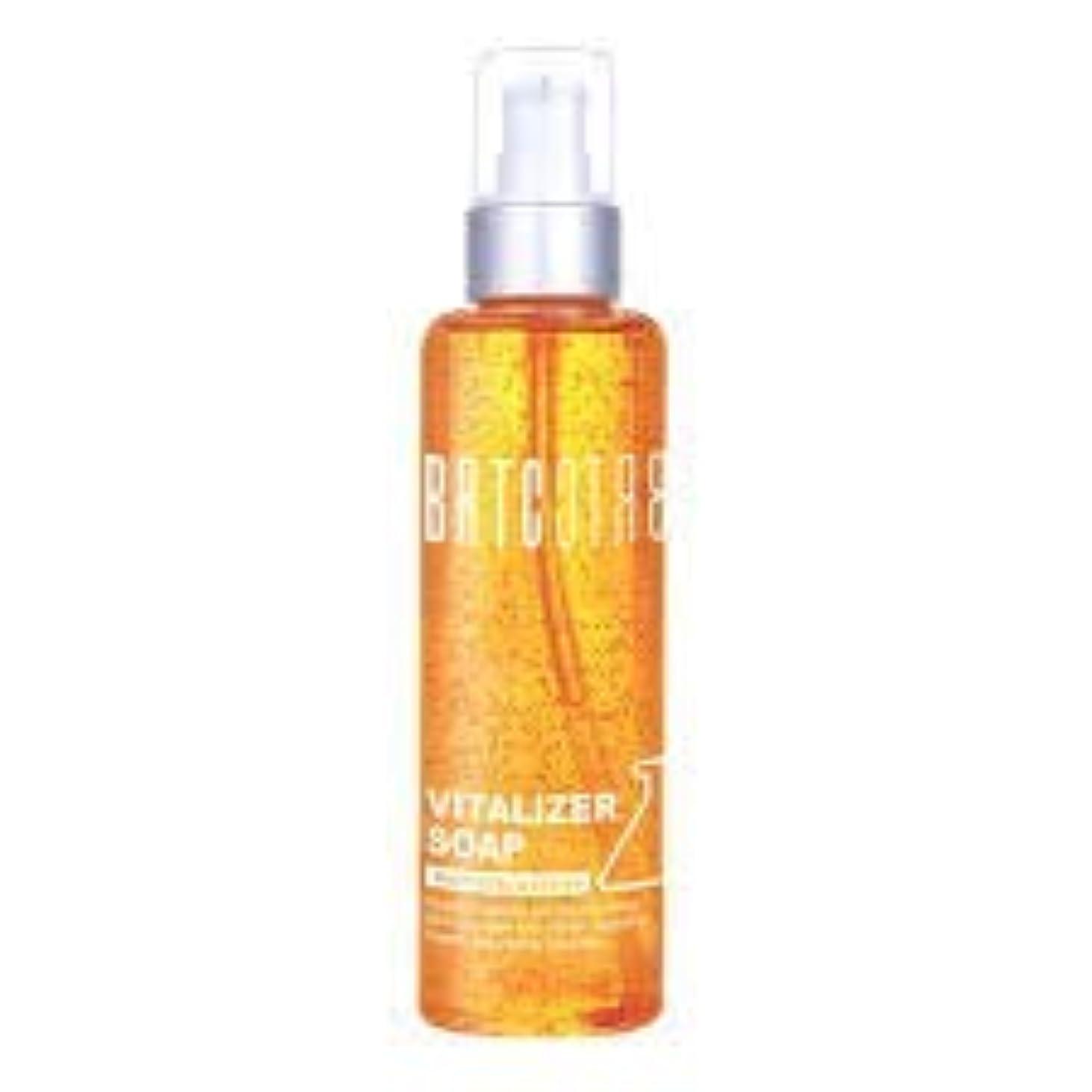 付ける論争的気を散らすBRTC バイタライザー石鹸200ml ビタミンカプセルは、健康で重要な肌を提示するために皮膚に浸透し、吸収します